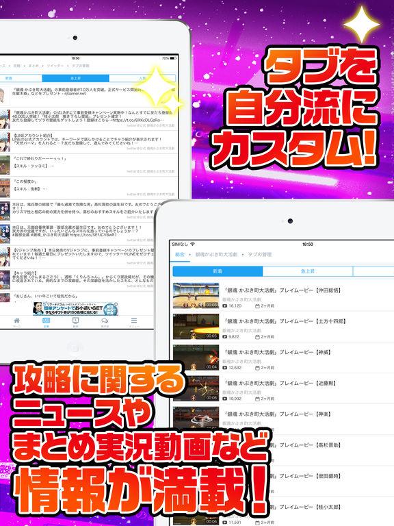 http://a2.mzstatic.com/jp/r30/Purple71/v4/ad/a3/99/ada39910-3f7c-1c52-a4ec-c123b37b304a/sc1024x768.jpeg