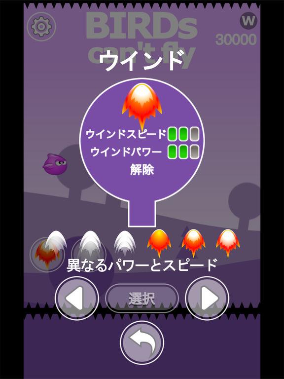 http://a2.mzstatic.com/jp/r30/Purple71/v4/af/8a/c8/af8ac876-88af-5d86-09d8-692c11c7ad92/sc1024x768.jpeg