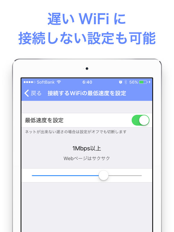 http://a2.mzstatic.com/jp/r30/Purple71/v4/b8/dd/a5/b8dda525-8f29-48be-d8c1-660ba169be28/sc1024x768.jpeg