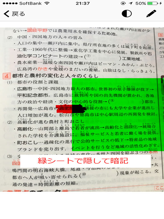 http://a2.mzstatic.com/jp/r30/Purple71/v4/b9/0c/72/b90c7252-6124-4861-ecfb-37ec3b0fc6cf/sc1024x768.jpeg