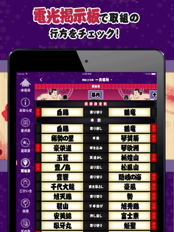 http://a2.mzstatic.com/jp/r30/Purple71/v4/ca/f7/9b/caf79bcc-d940-34ae-fa47-1aa16c1d89c4/sc1024x768.jpeg