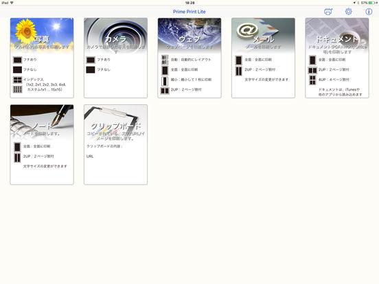 http://a2.mzstatic.com/jp/r30/Purple71/v4/d5/18/21/d51821f0-56bd-430d-e195-1238f5d7824a/sc552x414.jpeg