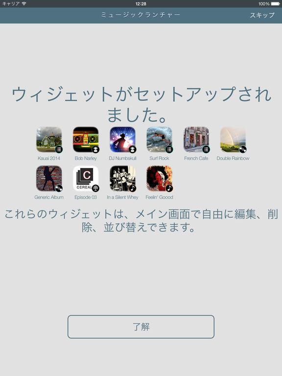 http://a2.mzstatic.com/jp/r30/Purple71/v4/d6/37/df/d637df77-79a1-ae9b-57d0-a34aa071eb0c/sc1024x768.jpeg