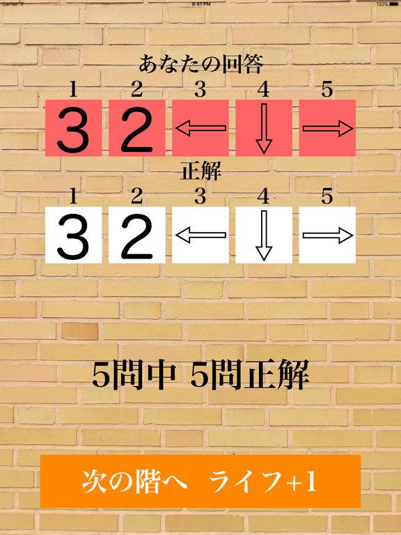 http://a2.mzstatic.com/jp/r30/Purple71/v4/d8/42/6c/d8426c0e-1aad-b43f-771b-7f1ff05c6c52/sc1024x768.jpeg