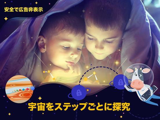 http://a2.mzstatic.com/jp/r30/Purple71/v4/da/7b/48/da7b4840-56c4-f42c-dbbd-8158750e0a54/sc552x414.jpeg