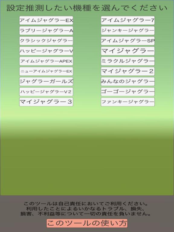 http://a2.mzstatic.com/jp/r30/Purple71/v4/e7/f9/03/e7f903e1-5c36-9e26-68e6-8d96b546144b/sc1024x768.jpeg