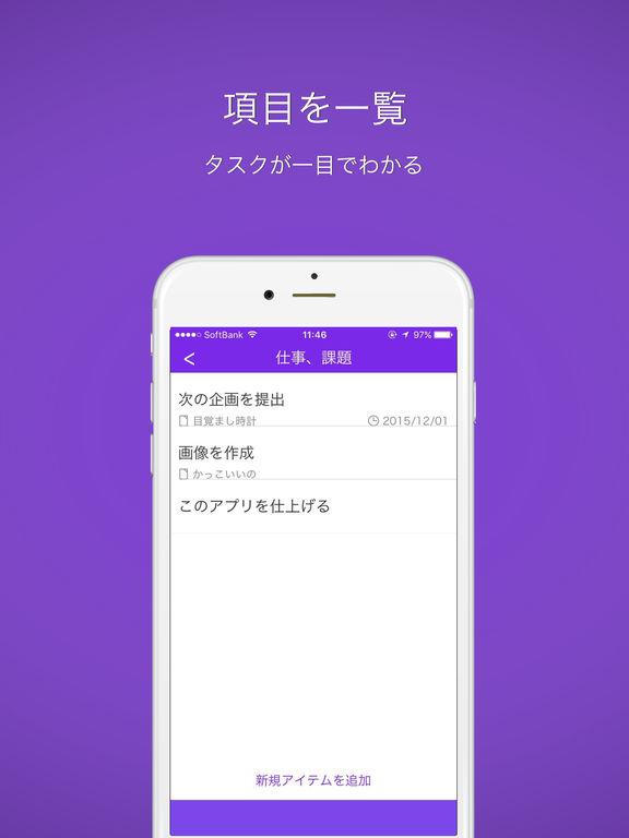 http://a2.mzstatic.com/jp/r30/Purple71/v4/ea/f1/59/eaf15957-dede-eb0d-bd07-d5f5ba5bc90d/sc1024x768.jpeg