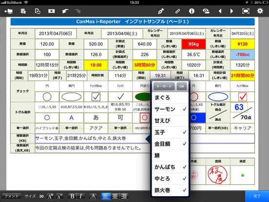 http://a2.mzstatic.com/jp/r30/Purple71/v4/ed/82/2a/ed822a3b-371c-a653-3192-0247939b2f60/sc552x414.jpeg