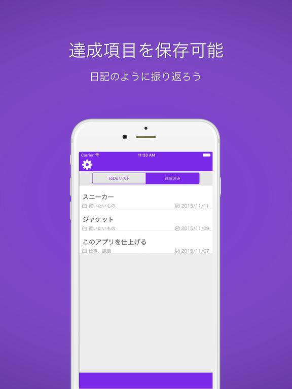 http://a2.mzstatic.com/jp/r30/Purple71/v4/f6/1f/37/f61f37f6-abd2-d820-a8d4-fadb43243a69/sc1024x768.jpeg