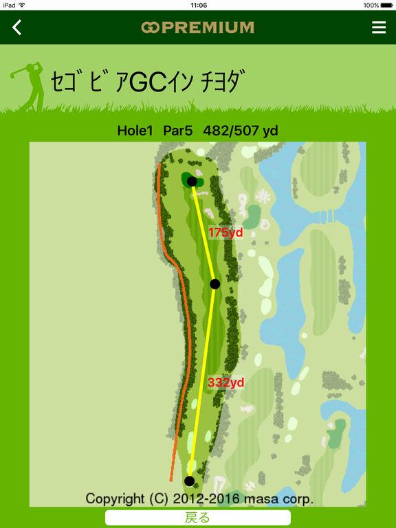 http://a2.mzstatic.com/jp/r30/Purple71/v4/fb/6f/9a/fb6f9abc-9d4a-1076-4c16-899a3aef05cb/sc1024x768.jpeg