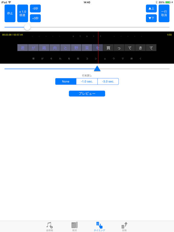 http://a2.mzstatic.com/jp/r30/Purple71/v4/ff/1c/10/ff1c1009-f548-e591-119f-3c73b2aca74d/sc1024x768.jpeg