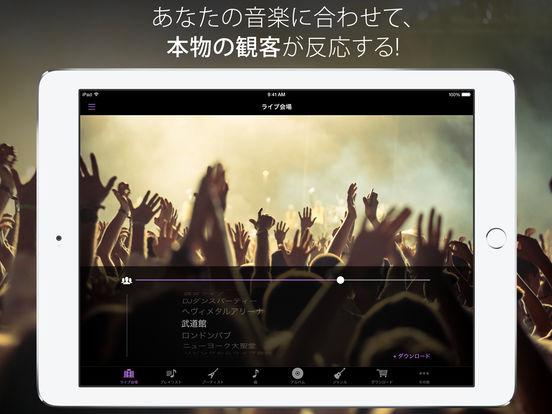 http://a2.mzstatic.com/jp/r30/Purple91/v4/be/66/db/be66dbdb-d64a-f1f2-d1ee-b17621261497/sc552x414.jpeg