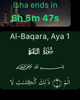 Quran Majeed - Muslim Prayer Times - Qibla Compass Islam - القرآن Screenshots