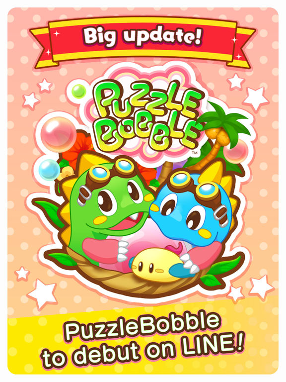 LINE Puzzle Bobble Screenshots