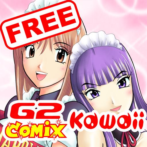 free Real Maid 7 Free Manga iphone app