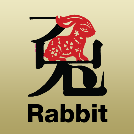 iChineseAstrology 2010 (Rabbit)