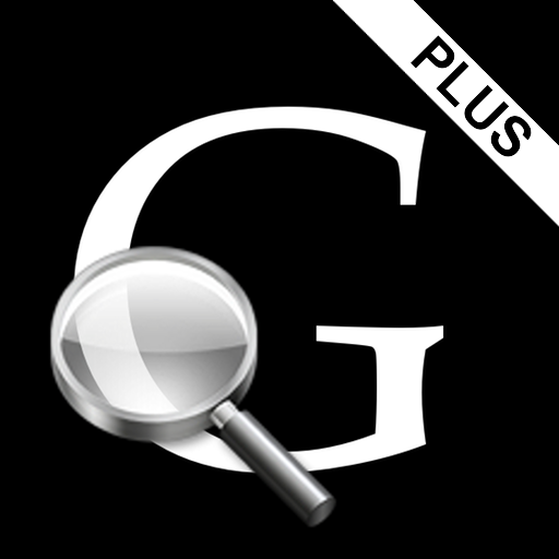 Imaging G Plus for iPhone - A tool for easy sea...