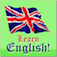 Learn English Vocabulary Builder - Out &amp; About