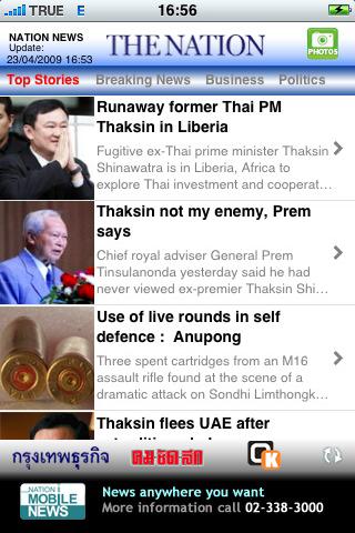 Nation News free app screenshot 1