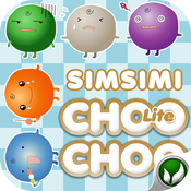 SIMSIMI CHOOCHOO Lite icon