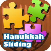 Hanukkah Sliding Puzzle HD icon