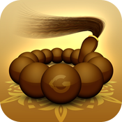 iSubha: Islamic Prayer Beads icon