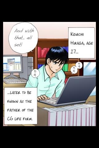 01RIKA Free Manga free app screenshot 1