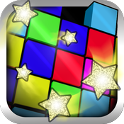 Seaglass HD icon