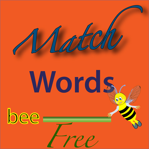Match Words to Image for Kids to Learn to Read ...