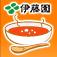伊藤園野菜飲料レシピ