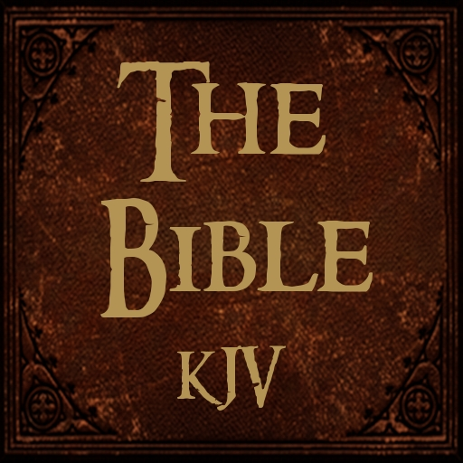 complete king james version bible download