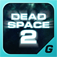 Dead Space 2 Game Guide