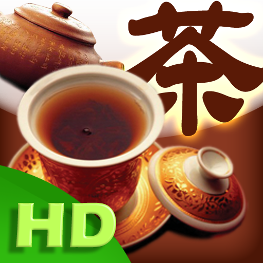 Tea Culture