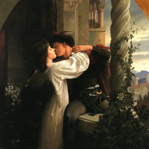 an analysis of prejudice in romeo and juliet by william shakespeare