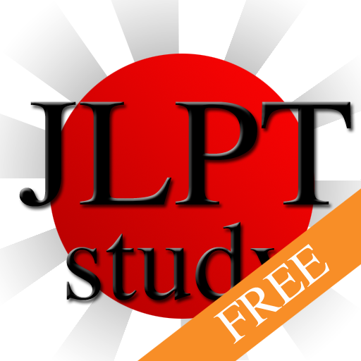 Similar apps to Study JLPT N5 - Best Windows 8 Apps