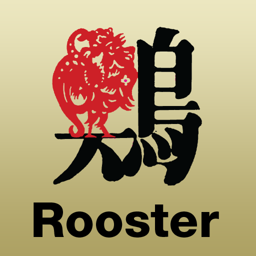 iChineseAstrology 2010 (Rooster)