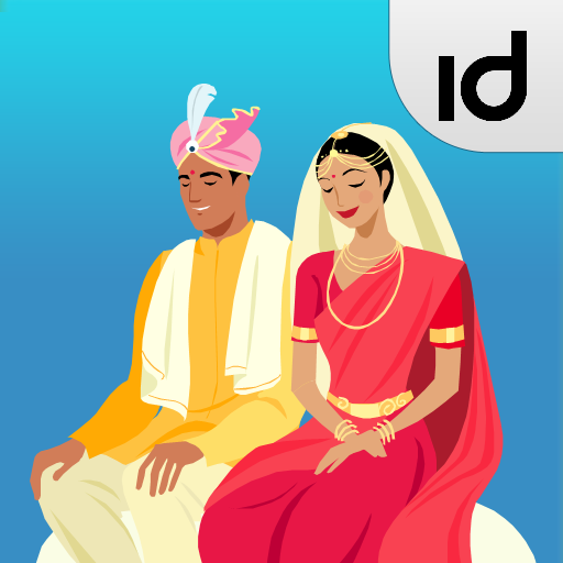 Muslim Match → Halal Islamic Matrimony Tool To Help You Find Love With a Marriage Partner In Islam Without Dating