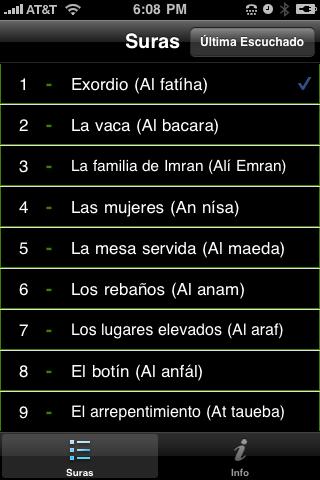 Escucha El Sagrado Corán (Todas las Suras) - Recitación árabe y su traducción al español