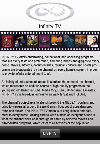 Infinity TV free app screenshot 1