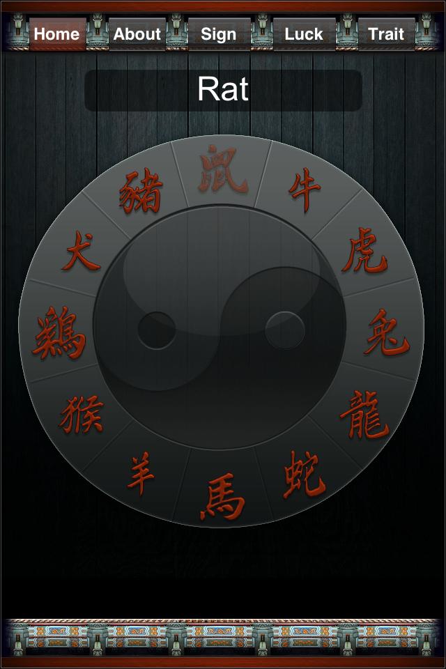 Chinese Astrology LITE - Daily Horoscopes free app screenshot 1