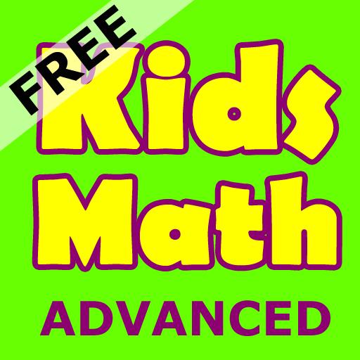 free Kids Math Advanced Lite Free - Grade School Multiplication Division Skills Games iphone app