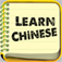 LearnChinese - Find Chinese Vocabulary Words in Articles for You