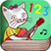 icon for Jazzy 123 - Learn to Count with Music