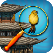 Secret Journeys: Cities Of The World HD Review icon