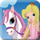 Princess Pony - Jigsaw Puzzles for Kids with Horses, Ponies, Unicorns and Fairies