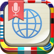 iLingo Translator Pro - Speech Translator icon