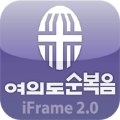  iFrame icon