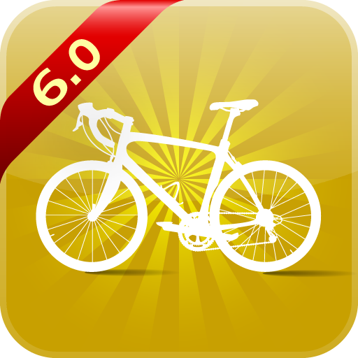 Image de « Cyclemeter compteur à vélo GPS pour le vélo de course et VTT »
