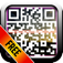 QR code scanner free. for fast scanning experience.