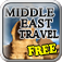 Africa, Middle East - Hot Tourism
